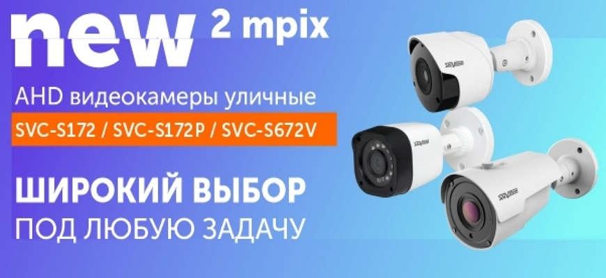системы видеонаблюдения в нижнем новгороде