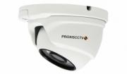 Антивандальная 5Мп AHD камера PROXISCCTV PX-AHD-DG-H50K
