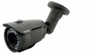 Уличная видеокамера Satvision SVC-S495V 2.7-13.5 V 2.0 OSD/UTC