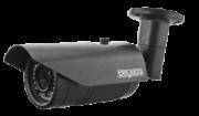 Уличная видеокамера Satvision SVC-S695V v2.0 5 Mpix 2.7-13.5mm OSD